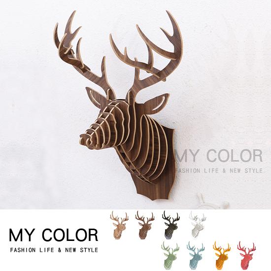 牆飾 鹿頭 掛勾 壁掛架 北歐風 麋鹿頭 木質 裝飾 復古 服裝店 美式鹿頭木質壁掛【Y013】MY COLOR