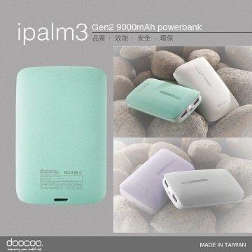 {光華新天地創意電子}【doocoo】 iplam3 Gen2 9000mAh 行動電源 - 粉果綠  喔!看呢來