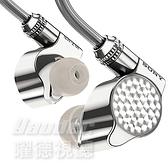【曜德 送盥洗包】SONY IER-Z1R 旗艦入耳式立體聲耳機 可拆換導線
