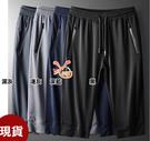 依芝鎂-T5男運動褲七分褲全網孔涼感路跑健身褲正品3XL-5XL,單褲售價980元