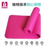 瑜伽墊加寬80cm初學者加厚10mm加長防滑瑜珈墊無味健身墊子