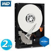 WD20EZRZ 藍標 2TB 3.5吋SATA硬碟