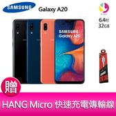 分期0利率 三星 SAMSUNG Galaxy A20 3G/32GB 6.4吋 智慧型手機 贈『快速充電傳輸線*1』
