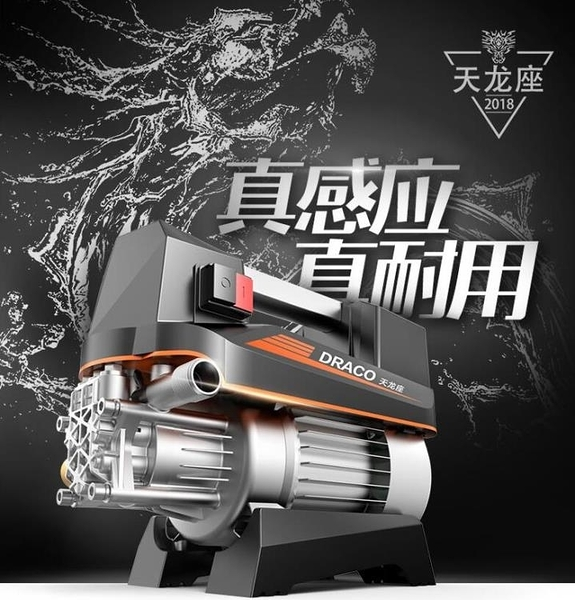 小型高壓洗車機神器家用220v自助刷車水泵搶便攜式清洗機水槍