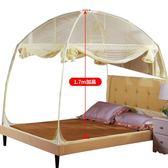 蒙古包蚊帳1.8m床1.5雙人家用加密加厚單人2018新款三開門1.2米床