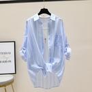 條紋襯衫女春款棉麻開衫中長款薄款寬鬆外搭防曬襯衣2021新款外套『潮流世家』