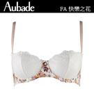 Aubade-快樂之花B印花蕾絲薄襯內衣...