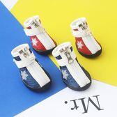 寵物鞋 防水狗狗鞋子秋冬比熊泰迪博美貴賓寵物狗鞋 mc4409『東京衣社』