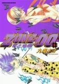 (二手書)ZONE-00 零之地帶(6)