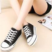 內增高帆布鞋女學生鬆糕厚底板鞋夏季新款韓版百搭小白鞋