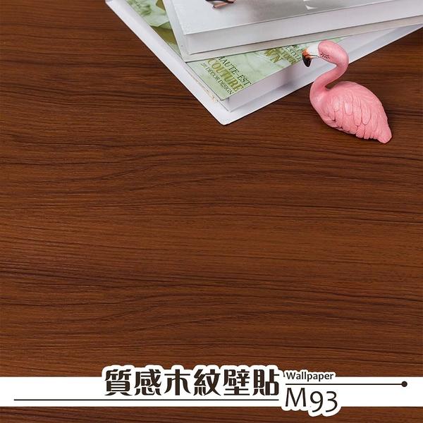 裝潢壁貼 牆貼 仿木紋貼 60X300cm 自黏壁紙 裝修 加厚 防水 家具翻新【Q020】