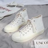 日系小白鞋2020年新款夏季高幫帆布鞋女ulzzang百搭韓版學生板鞋『歐尼曼家具館』