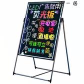 LED電子熒光板廣告牌黑板熒發光屏手寫立式 優一居