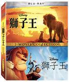 【停看聽音響唱片】【BD】獅子王 雙版本合集