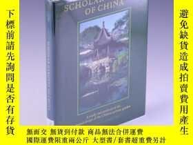 二手書博民逛書店【罕見】中國文人園林——Scholar Gardens of China: A Study and Analysi