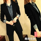 春秋韓版chic黑色小西裝中長款職業修身休閒西服上衣外套女潮 『潮流世家』