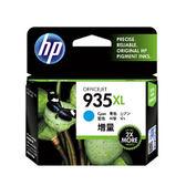 HP C2P24AA NO.935XL 藍色墨水匣