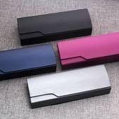 【年終大促】眼鏡盒男生創意個性折疊眼睛盒高檔近視框架眼鏡收納盒女送布