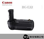 Canon BG-E22 電池把手 / 垂直把手 Battery Grip for EOS R (3期0利率/免運費)【平行輸入】ww