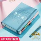 筆記本 2021年日程本365天每日一頁計劃本本定制 星期八