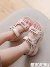 女童涼鞋 兒童女童涼鞋2020夏季新款小女孩寶寶時尚中大童公主沙灘軟底童鞋 快速出貨