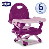 chicco-Pocket snack攜帶式輕巧餐椅座墊-紫羅蘭)