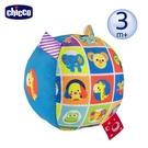 chicco-可愛動物軟球