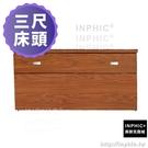 INPHIC-Mag 喜樂3尺柚木色床頭_9PFn