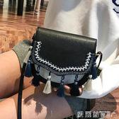 流蘇包女包2018夏季新款時尚小包韓版民族風撞色側背包斜背小方包 愛麗絲精品
