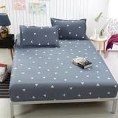 床笠單件席夢思保護套床罩床墊套床單防塵罩1.2/1.5/1.8m床純色