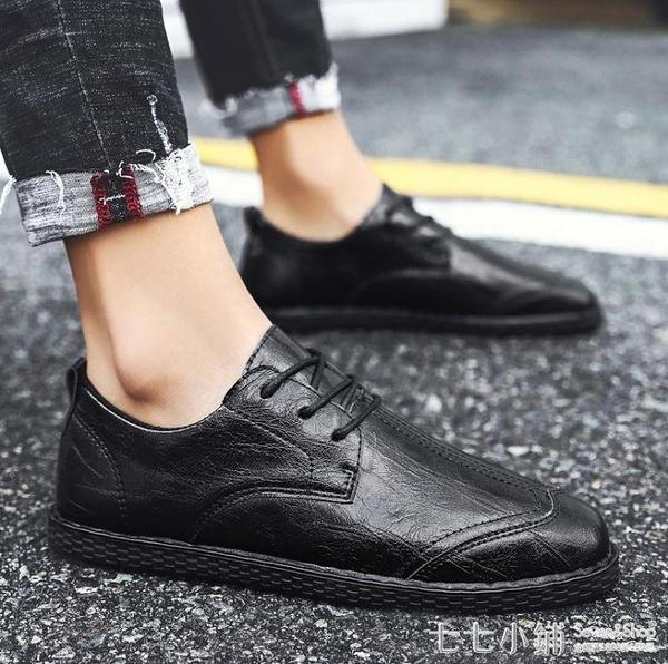 春季新款男鞋潮流復古休閒皮鞋英倫百搭布洛克鞋發型師潮鞋男