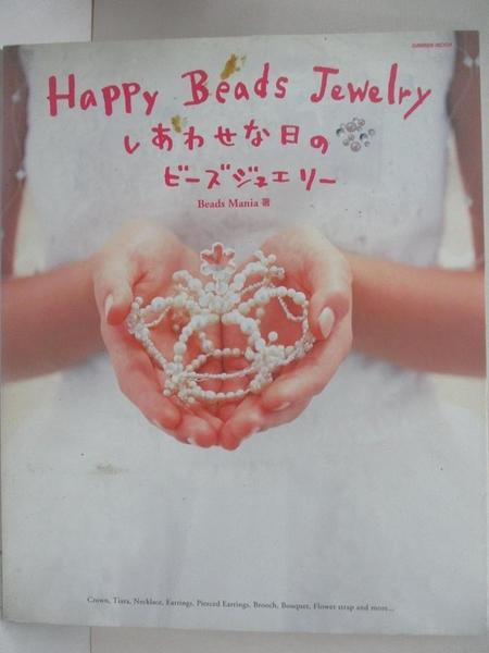 【書寶二手書T3/美工_DNN】蜜蜂快樂的一天_日文書_Beads Mania