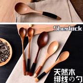 雙十一狂歡日本鐵刀木湯勺經典咖啡杯子長柄木勺