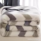 珊瑚絨毯子冬季加厚保暖雙層法蘭絨毛毯被子...