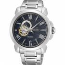 SEIKO Premier 開芯羅馬機械腕錶 4R39-00S0B SSA415J1