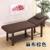 美容床美容院專用按摩床家用床