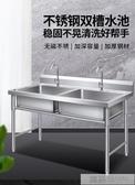 商用不銹鋼單水槽水池三雙槽雙池洗菜盆洗碗池食堂廚房  雙12購物節 YTL
