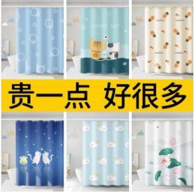 浴室擋水浴簾衛生間套裝免打孔窗簾布洗澡掛簾加厚防水隔斷拉簾子 NMS名購新品
