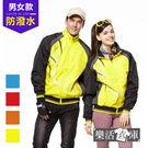 【AC1035】戶外防曬抗雨防風機能外套 (黃色)●樂活衣庫