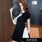 春裝2020新款夏小個子黑白拼接旗袍改良版洋裝小香風氣質女【全館免運】