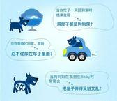 寵物狗狗尿片加厚S100片除臭尿不濕兔子尿墊貓紙尿布月光節
