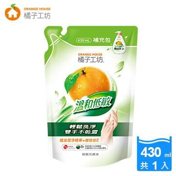 橘子工坊洗碗精補充包 一般 430ml(綠)