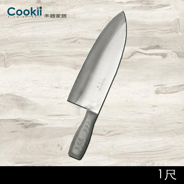 【沙魚三合鋼魚刀】1尺 餐廳廚房家居專業料理家用刀【禾器家居】餐具 3Ci0037-1