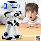遙控機器人玩具兒童禮物TW