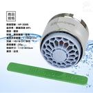 金德恩 台灣製造 氣泡型出水觸控式省水開...
