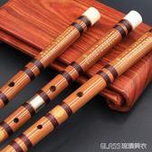 笛子初學成人入門樂器演奏專業紫竹笛橫曲笛大學生igo    琉璃美衣