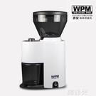 研磨機 Welhome/惠家ZD-10T/ZD-10意式電動磨豆機 家用咖啡研磨機 韓菲兒