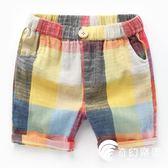 男童格子短褲 熱褲男孩夏裝夏季童裝寶寶兒童褲子中褲潮-奇幻樂園