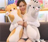 70CM貓玩偶毛絨玩具長條抱枕貓咪娃娃公仔搞怪枕頭可愛韓國睡覺抱女孩qm    JSY時尚屋