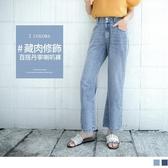 《BA5750》高含棉造型高腰水洗刷色牛仔褲 OrangeBear